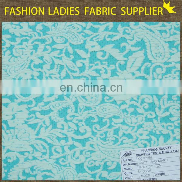 silk jacquard fabric made in china span dyed knit fabric high quality jacquard knitting soild fabric
