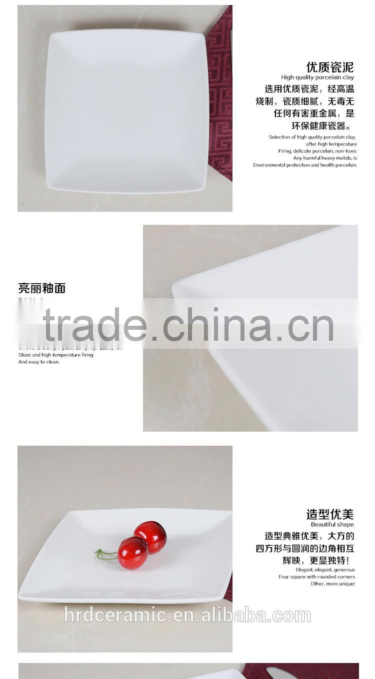 Stocked ceramic fish plate printing wholesale serving dishes