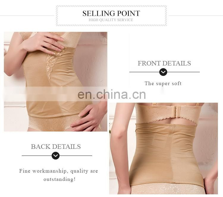 Wholesale Slimming Waist Training Body Shaper Belts