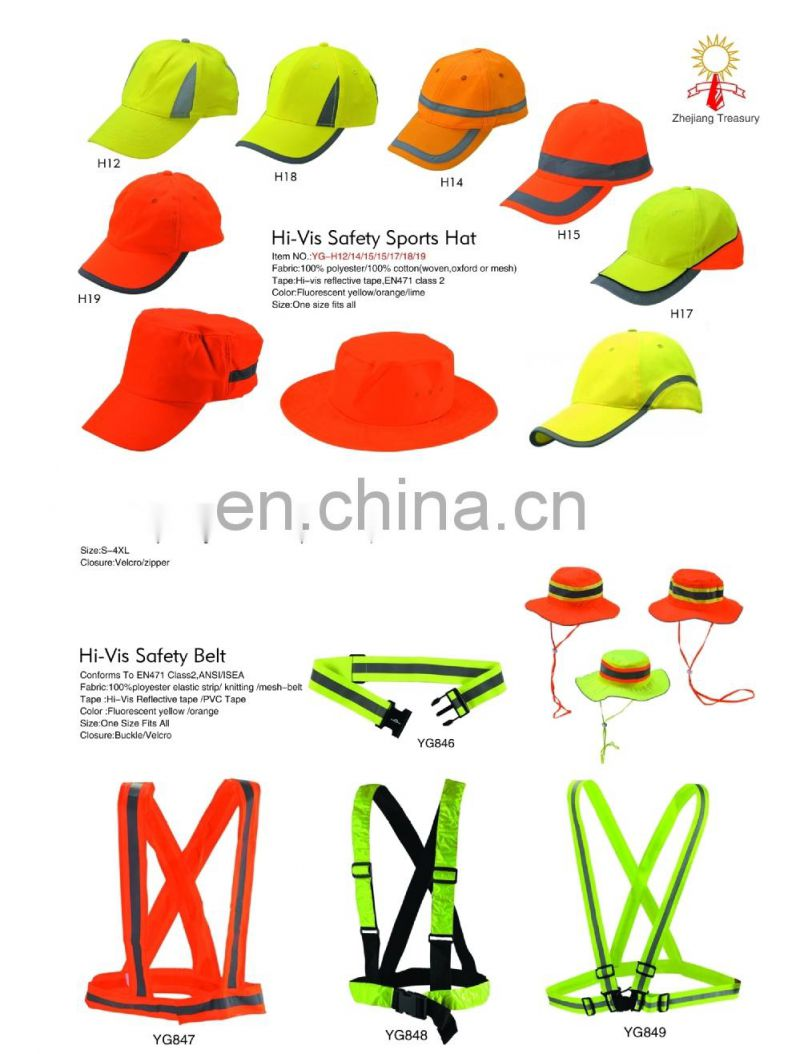 High Visibiiy safety reflective Sport cap