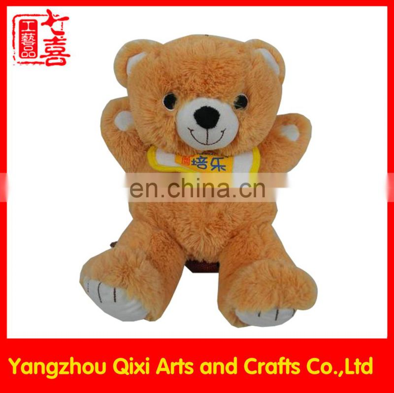 Yangzhou custom animal shape kids bear backpack plush teddy bear backpack