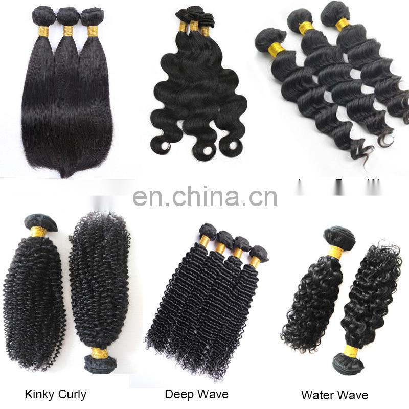 Brazilian Human Hair Weaves Virgin Hair Machine Weft Body Wave Hair