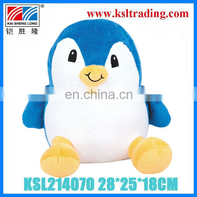 20CM children funny kids plush dog toy