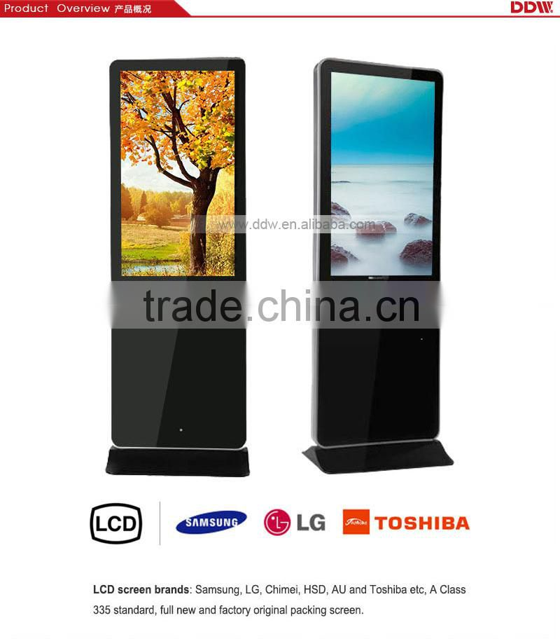 24inch LG/Samsung panel removable advertising wall mounted tv stands showcase shipping fast wall mount lcd tv showcase designs