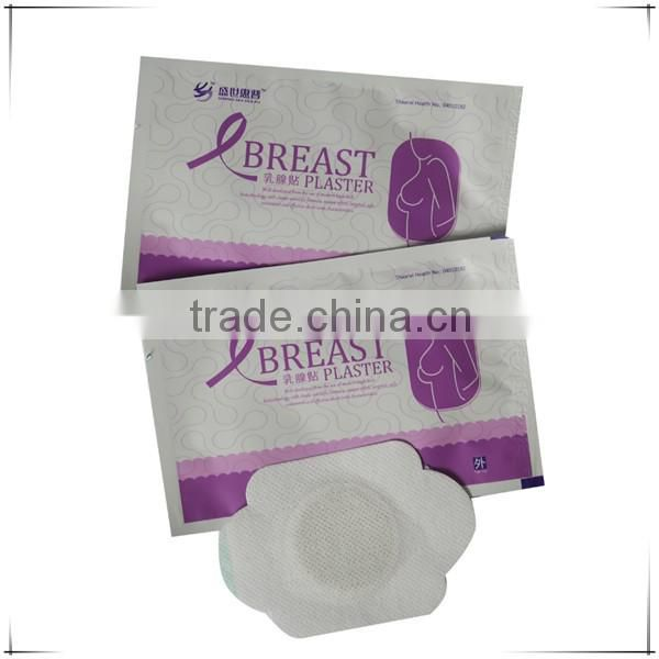 2016 hot sale 100% of Chinese herbal medicine lady care products Breast Plaster Health Care Product breast patch,