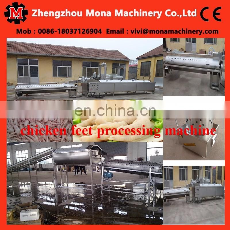chicken feet/paw peeling machine/chicken feet yellow skin peeling machine