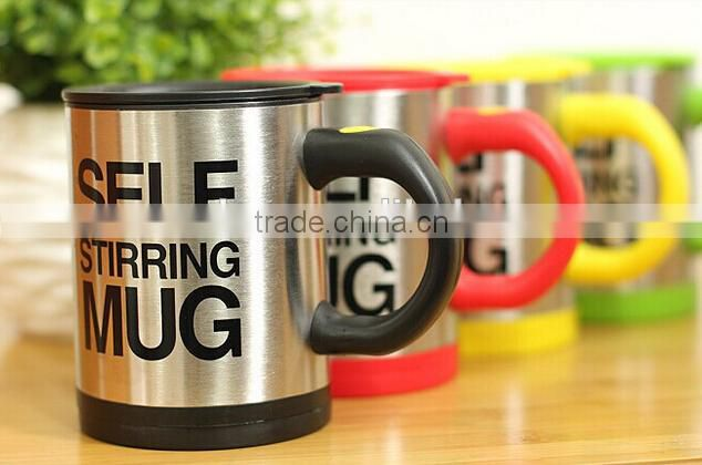 Self Stirring Mug Coffee Cup Mixing Cup