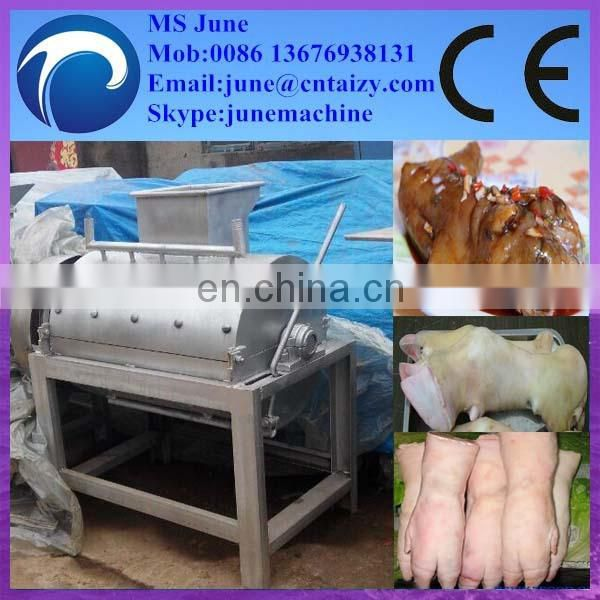 sheep head dehair machine /cow head dehair machine