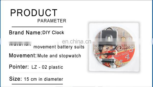Fashion Cheap Quartz Digital Wall Clock
