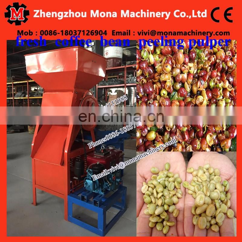 good supplying coffee huller/coffee pulping machine/coffee peeler