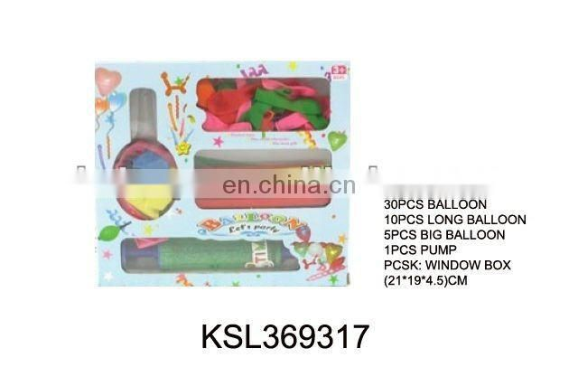 cheap air balloon and 6 inch air pump for party