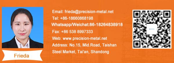 Shandong Precision Metal Products Co., Ltd.