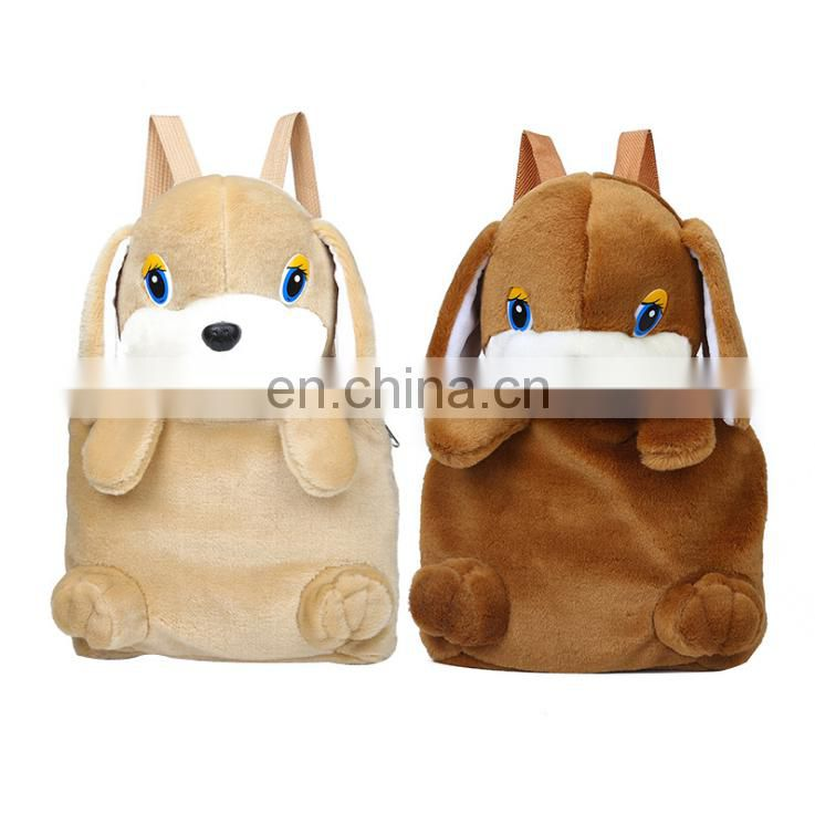 Factory custom cartoon kids plush stuffed dog backpack