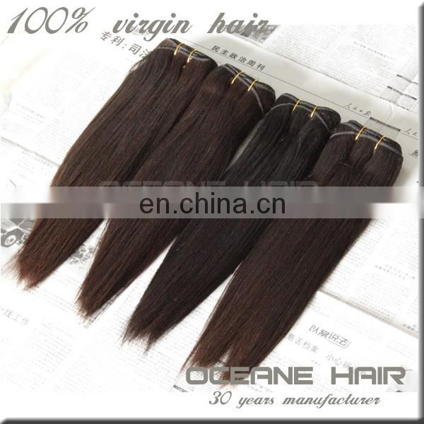 Double drawn weft perfect wholesale price brazilian virgin hair alibaba express hair