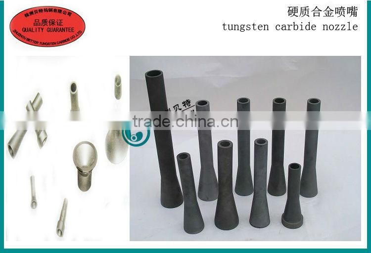 Tungsten Carbide Nozzles (For Ceramic / Spray Dryers)