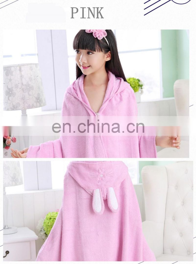 Elinfant cute cartoon kids hooded towel bamboo fabric