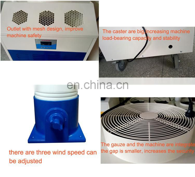 Mobile Industrial Air Conditioner with 25000BTU Cooling Capacity