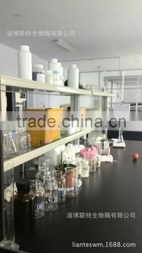 use for woven fabric scouring and bleaching hydrogen peroxide low-temperature activation agent LT-11 for fiber fabrics, clothing