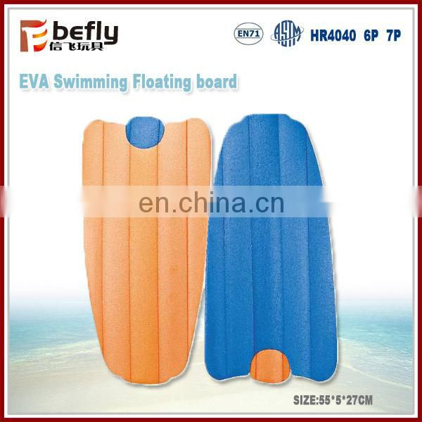 Swimming pool toy kids swimming kick board with EN71