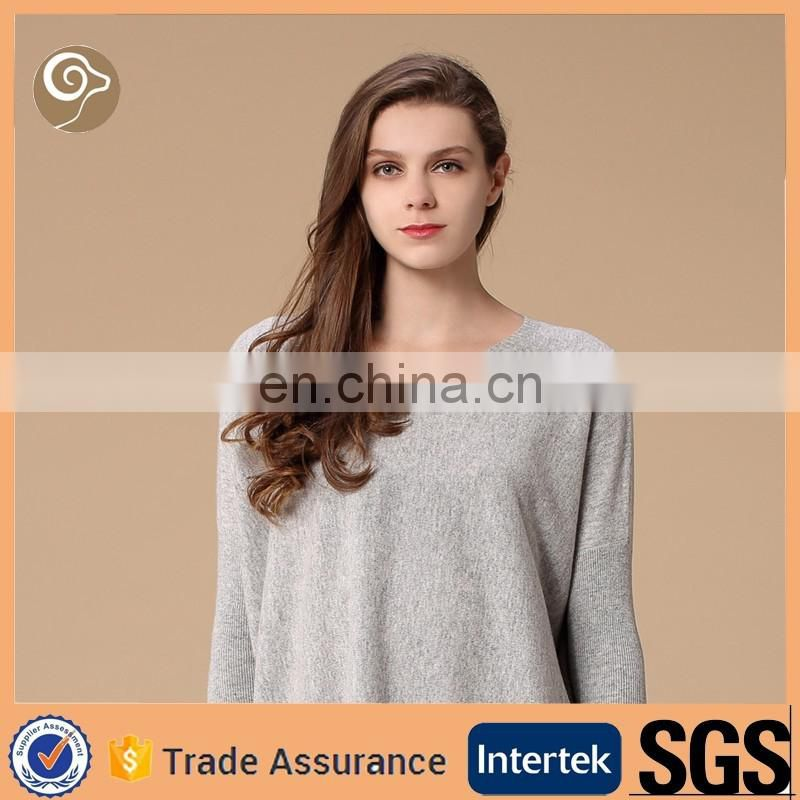 V neck wool knitted sweater