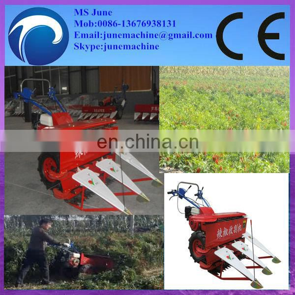 Best quality green pepper harvesting machine hot pepper harvester  Chilli reaper