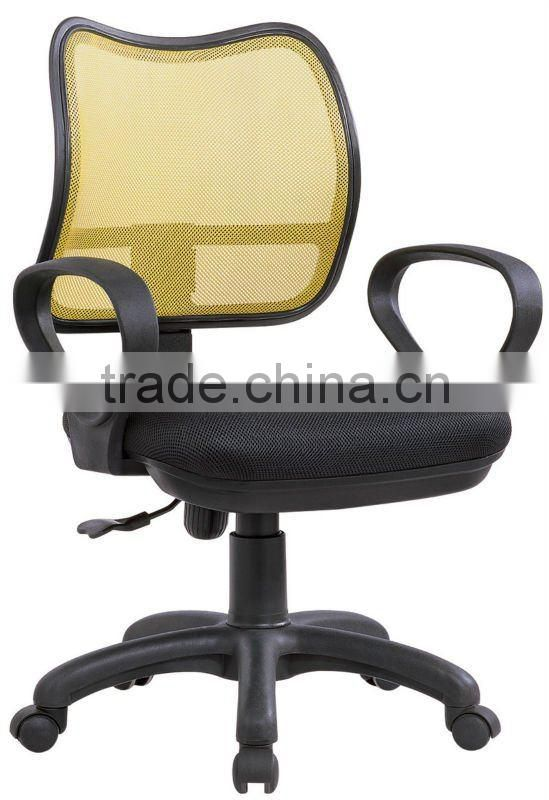 Office furniture colored computer chair (6120B)