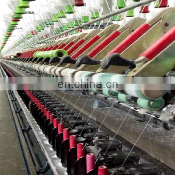 factory supply TC 80/20 133*72 fabric for fashion garment