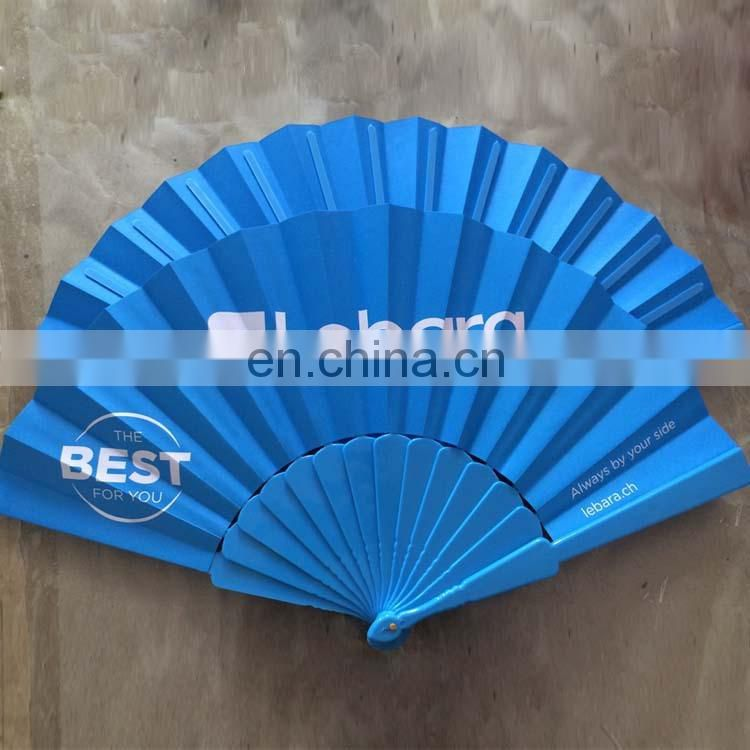 Printed paper folded advertising promotional hand fan