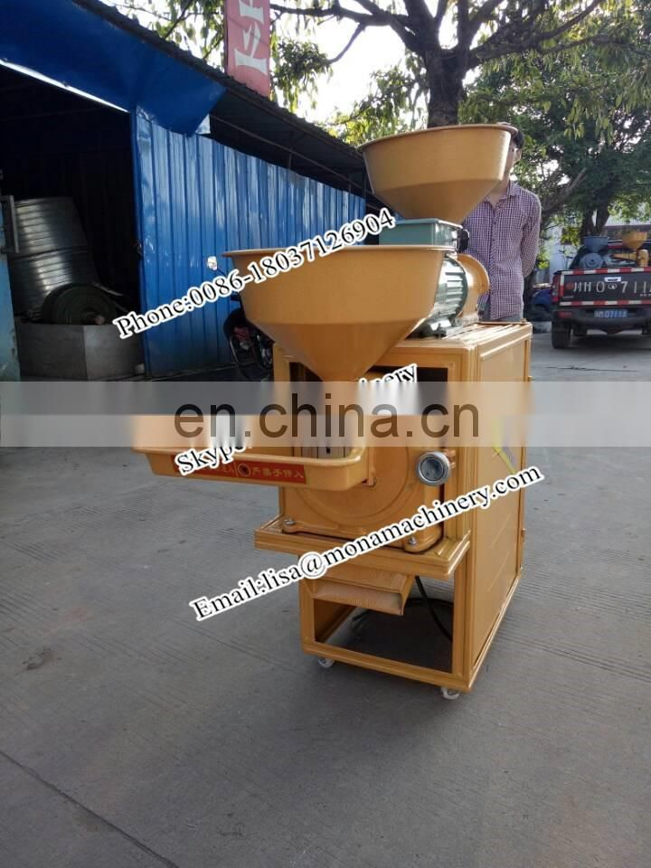Small commercial complete set paddy rice mill