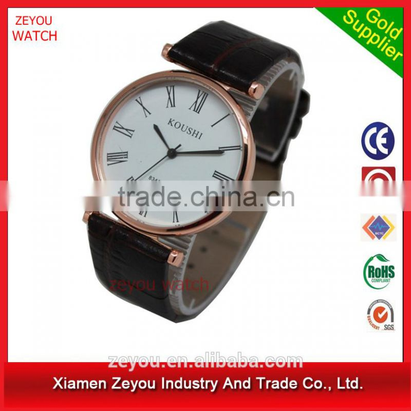 R0757 Suitable for promotional gift women fashion hand watch, 5ATM water resistant women fashion hand watch