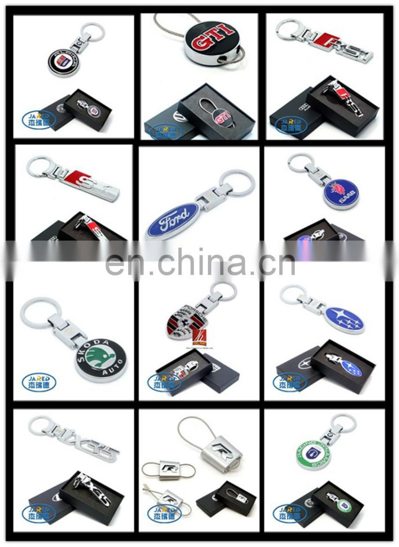cheap fashion good quality alpina key chains wholesale with case