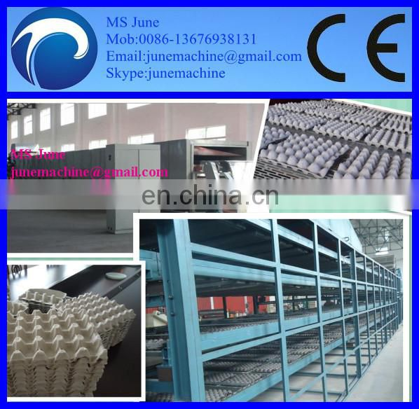 chicken egg tray making machine