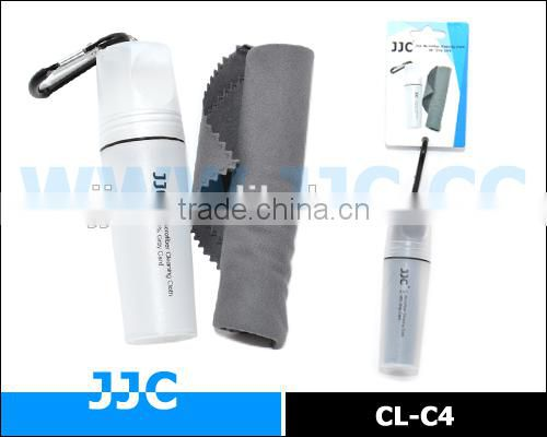 JJC CL-C4 Microfiber Cleaning Cloth + 18% Grey Color for cleaning camera