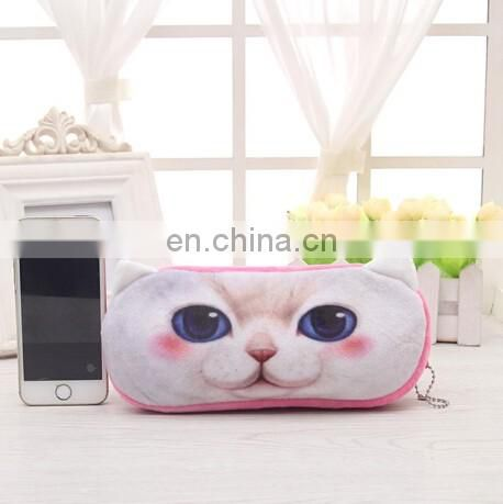 Cute Creative 3D Latest Plush Animal Pencil Bag Plush Coin Toy Storage Bag Portable Pocket Square Box Children Gift