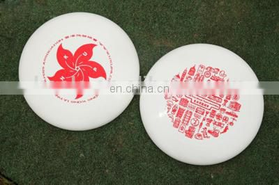 Outdoor sports ultimate frisbee disc
