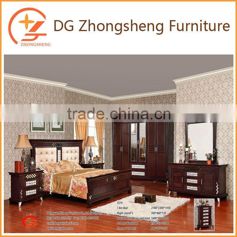 257 Arab Design Antique Bedroom Furniture For Sale Images