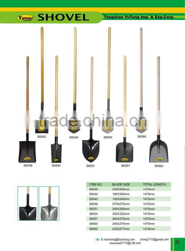 SQUARE SHOVEL WITH LONG WOODEN HANDLE S6539