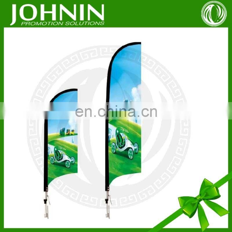 Hot selling Custom Printing Outdoor Beach Feather Flag
