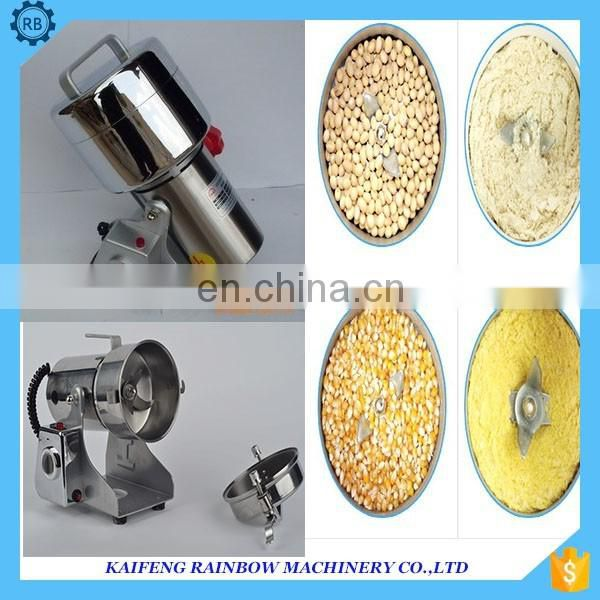 Manufacture Big Capacity Herb Milling Machine grain/spice/herbs grinding mill machine