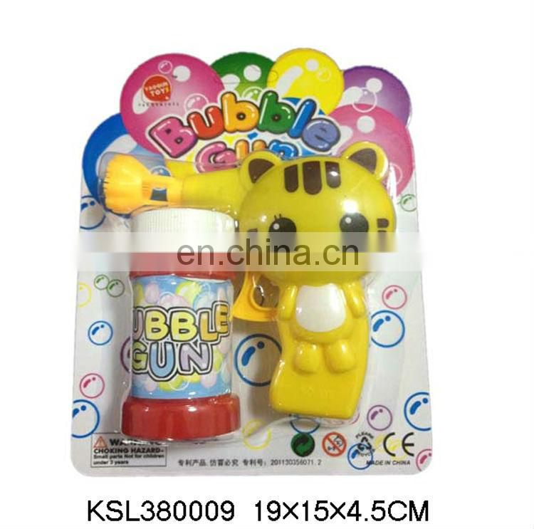 Summer toy cartoon style cartoon water bubbles toys