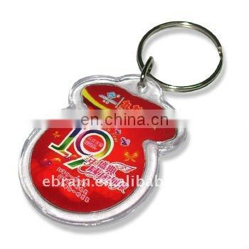 House Shaped Plastic Keychain