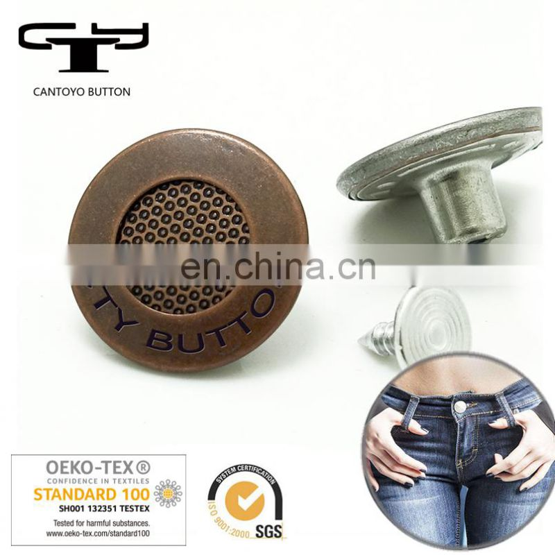 custom plated jeans button with metal logo