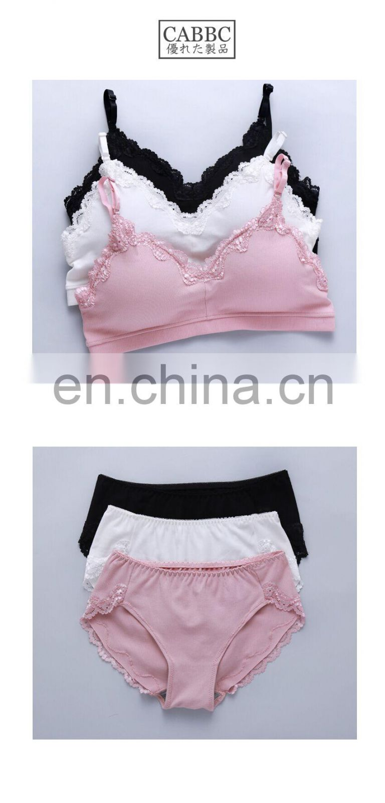 Ladies underwer set , top selling