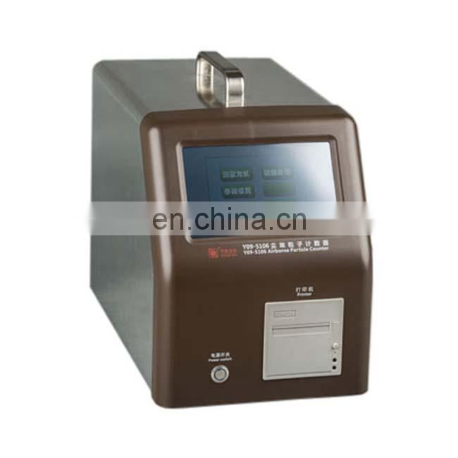 Y09-1016 dust particle counter
