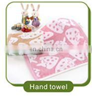 Wholesale Jacquard 100% Bamboo Fiber Towel Set