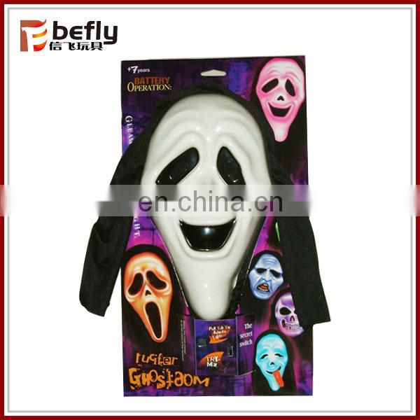 Kids plastic ghost masks for halloween