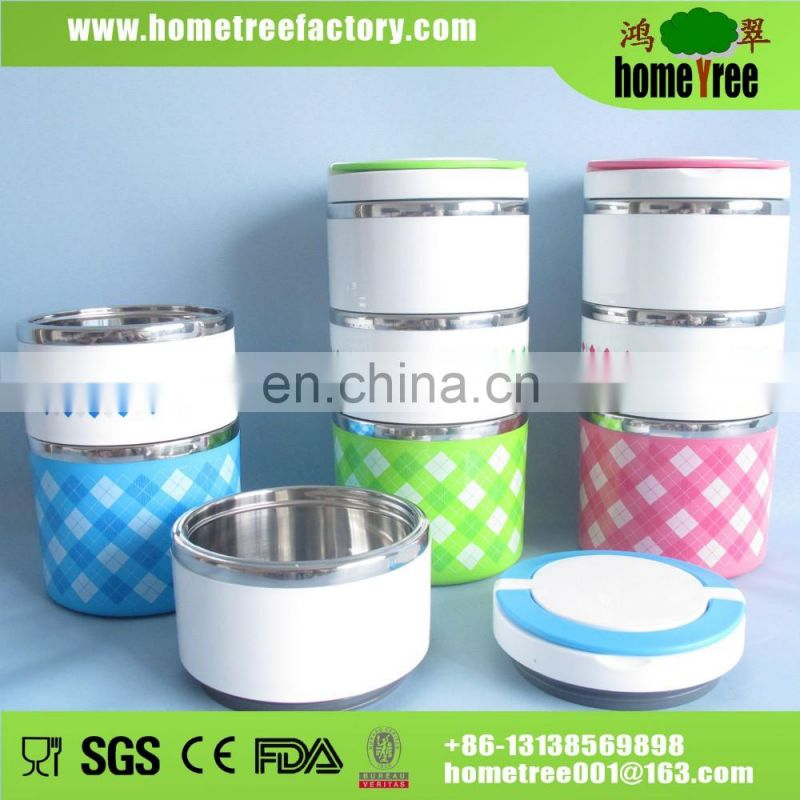 Hot! Stainless Steel Food Grade Easy Carrying Food Container