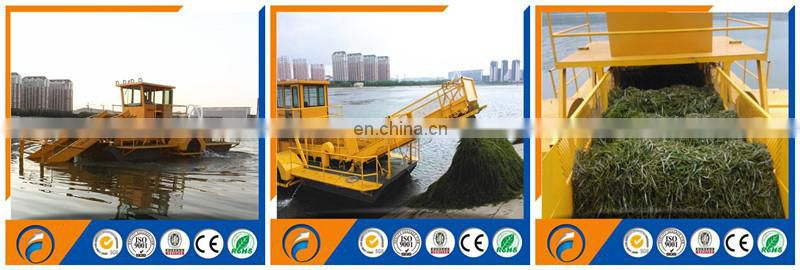 Supply China Dongfang aquatic weed harvesters