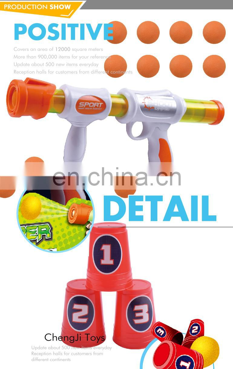 2017 best selling funny shooting plastic bullet gun