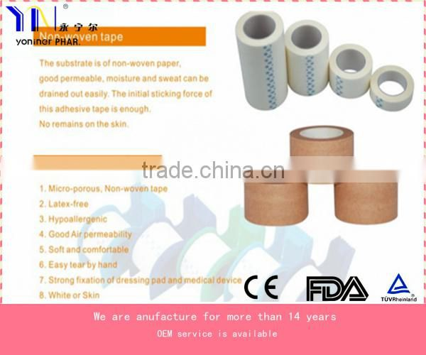 manufacturer CE FDA ISO Medical adhesive silk tape soft and smooth
